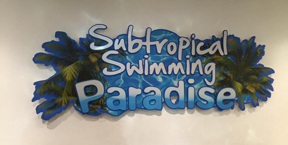Subtropical Swimming Paradise Logo